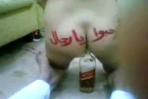 arab chick copulates the bottle-asw028